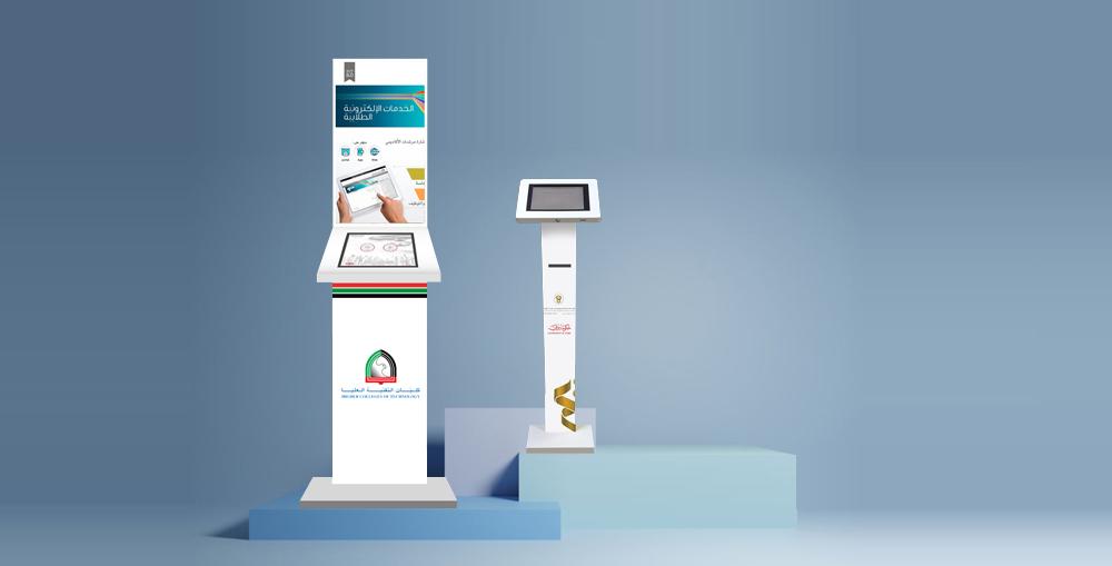 Self-Service Customized Interactive Kiosks