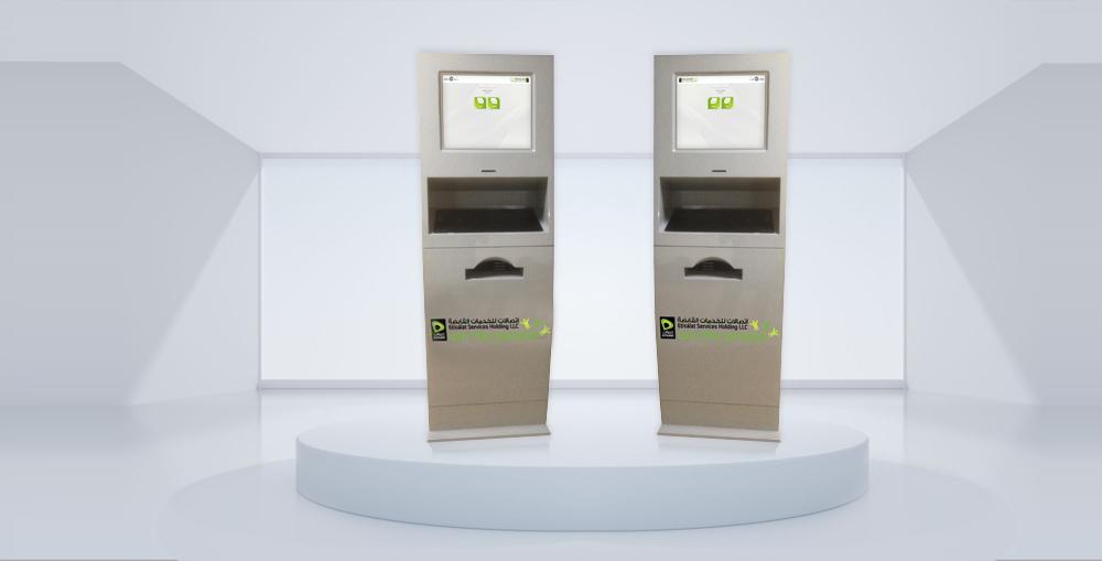 Self-Service HR Interactive Kiosks
