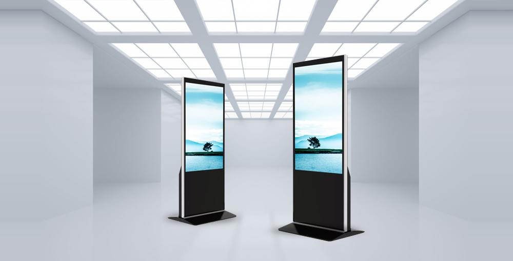 Self-Service Information Interactive Kiosk